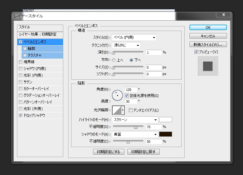 screenshot.60