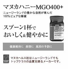 マヌカハニーバナー作業_r2_c8
