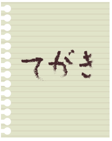 step1213_5